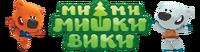 Мимивики