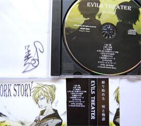 EvilsTheaterCD