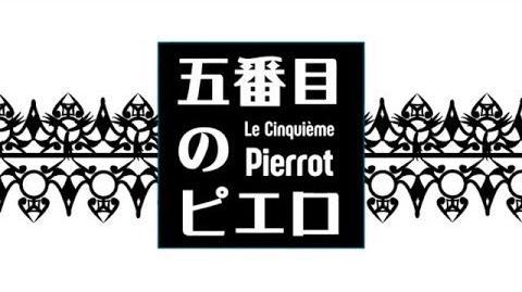 VOSTFR - Le Cinquième Pierrot