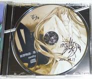 Histoire du Péché Originel A1 (CD)