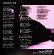 EnbizakaBooklet