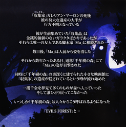 Evils Forest (5)