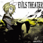 Evils Theater (album)