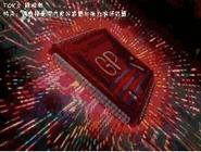 GP Chip