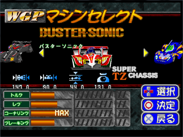 Buster Sonic spec