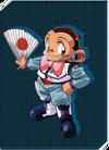 Tokichi Mikuni