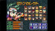 Retsuya-game