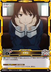 KK 01-006