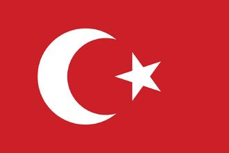 Flag of the Ottoman Empire