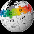 120px-Wikipedia-LGBT - Juvenalius.png