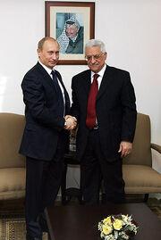 Путин и Абу Мазен