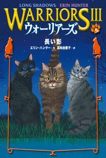 Edition japonaise Pénombre