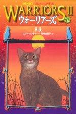 Edition japonaise Coucher de soleil
