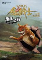 Edition taiwanaise Exil