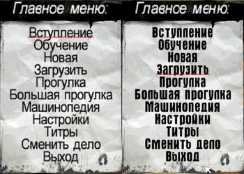Замена шрифта