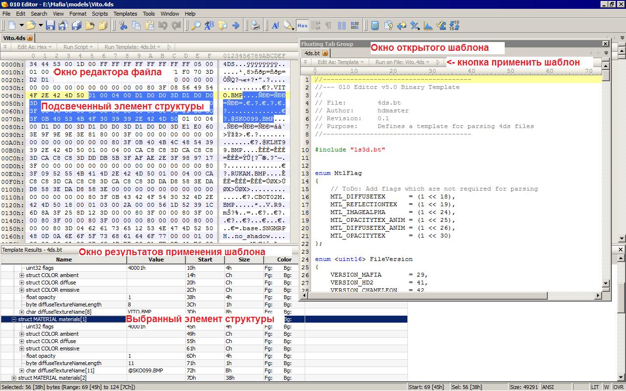 010 Editor | Lost Heaven modding | FANDOM powered by Wikia