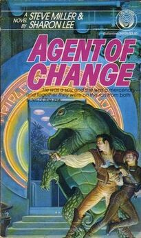 Agent of Change cover