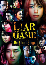Liar Game The Final Stage movie