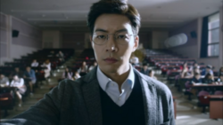 Professor Ha