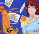 Liar Game (Manga)