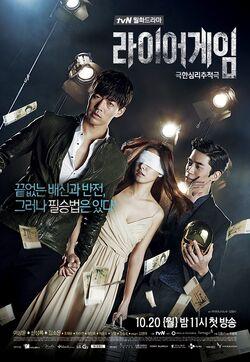 Liar Game - Korean Drama