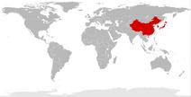 Členské státy PAOPE