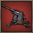8.8-cm-Flak