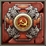 Rank6 1-The-Soviet-Cross