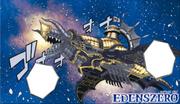 Edens Zero Manga Color Scheme