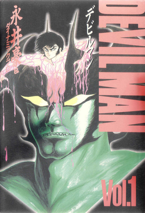 Devilman mangá clássico