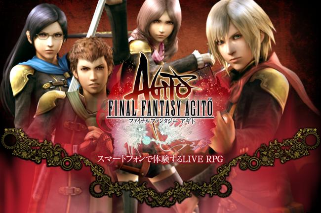 Final-Fantasy-Agito-Arte-01
