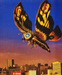 Mothra (Saga Kiryu)