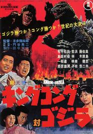 420px-King Kong vs. Godzilla Poster A