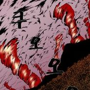 Blood Shield7