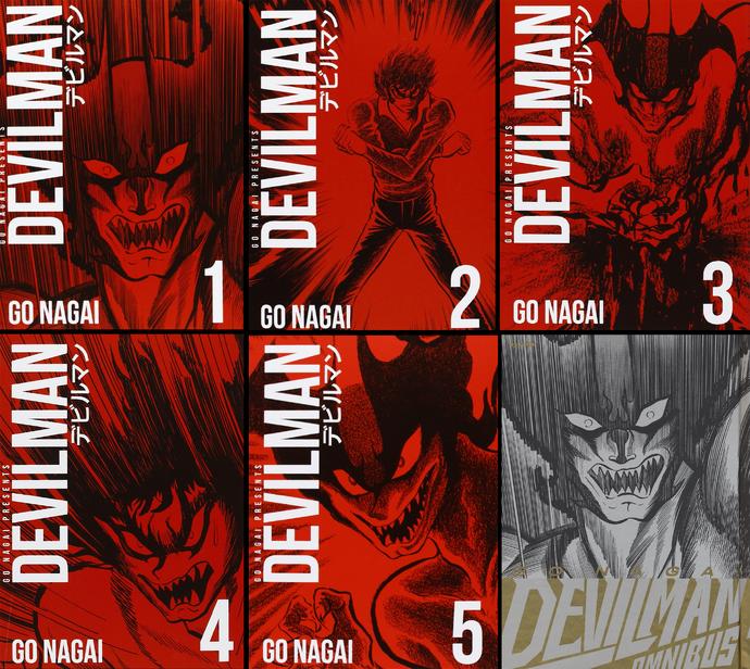 Devilman - Clássico