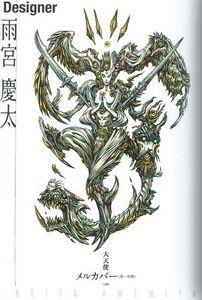 Merkabah (Shin Megami Tensei)
