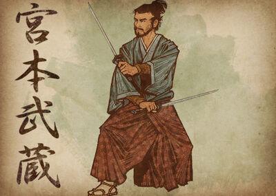 Musashi-533x380