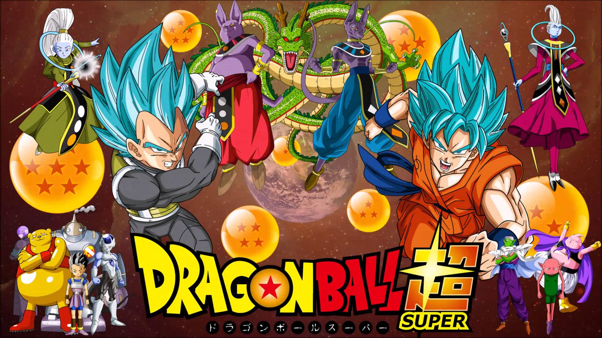 Best Anime Dragon Ball Super Wallpapers HD