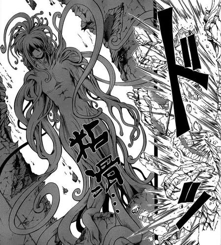 Primeiro Koro Sensei