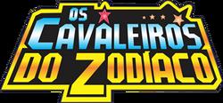 LogoCDZ