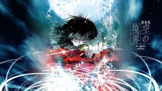 1118977-anime-manga-kara-no-kyoukai-1920x1080