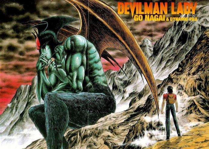 Devilman Séries