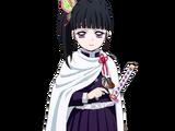 Kanao Tsuyuri
