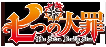 Nanatsu no taizai logo