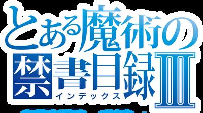 Toaru-majutsu-no-index-png-9