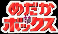 Medaka Box Logo (Render)