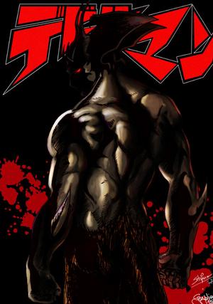 Devilman 02