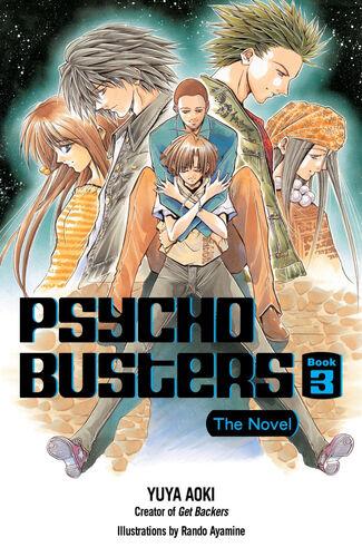 Psycho Busters - novel