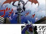 Dragão de Água (Campione!)