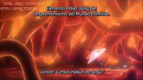 Jinton Genkai Hakuri no Jutsu 3
